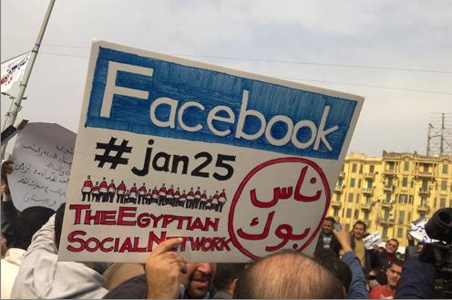 Facebook digunakan untuk koordinasi selagi Arab Spring terjadi di Mesir.